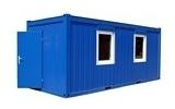 Блок - контейнеры