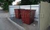 Ограждение для мусорных контейнеров ОМК-1