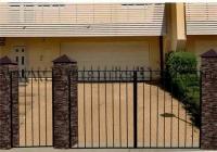 Ворота металлические ВМ-1